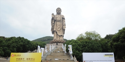 lingshan-buddha