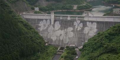 matsudagawa-dam