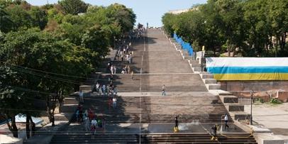 potemkin-steps