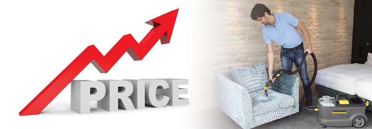 قیمت-دستگاه-مبل-شوی