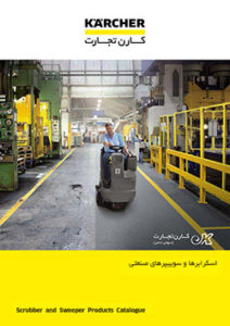 scrubbers-and-sweepers-catalogue